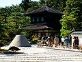 Ginkakuji a189.jpg