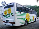 Ginrei bus S230A 3172rear.JPG
