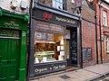 Goji Vegetarian Cafe and Deli, York - geograph.org.uk - 2215101.jpg