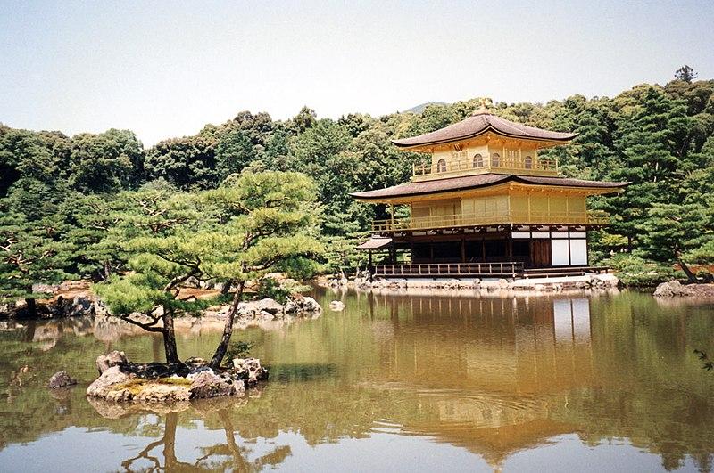 File:Golden Temple Kyoto.jpg