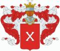 Golynsky v10 p30.png