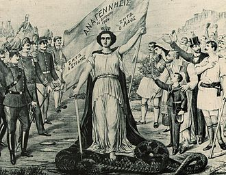Goudi coup - Popular lithograph celebrating the coup's success. Greece steps triumphantly over the dead monster of the old-party system, cheered by the army and the people.