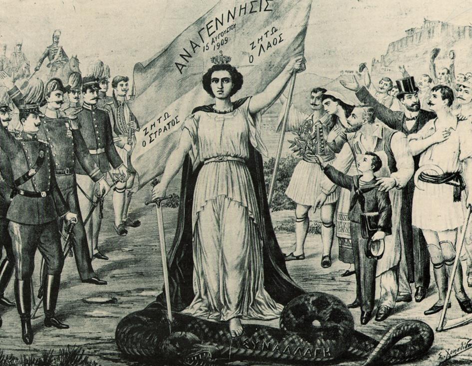 Goudi coup poster