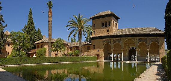 Granada 03.jpg