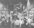 Grand Bazaar, Tehran - 1973.png
