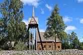 Fil:Granhults kyrka Exteriör 1620.JPG
