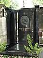 Grave Monument of Hector Berlioz.JPG