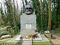 Grave of Karl Marx Highgate Cemetery in London 2016 (02).jpg