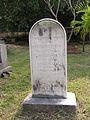 Grave of Stuart Charles Ranald Stuart.jpg
