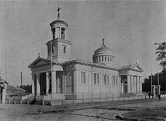 Greeks in Russia and the Soviet Union - The Annunciation Greek Orthodox Church in Rostov-on-Don was demolished in 1964.