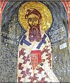 Gregory Palamas Fresco from Three Saints Church in Kastoria, 1401.jpg