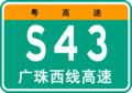 Guangdong Expwy S43 sign with name.png