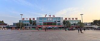 Guangzhou Railway Station - Image: Guangzhou Railway Station 2013.11.16 07 27 10