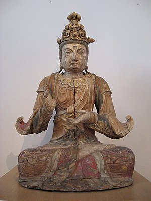 The Bodhisattva of Infinite Compassion and Mer...