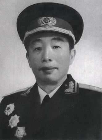Guo Huaruo - Guo Huaruo