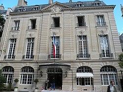 Hôtel de Vogüé (Paris) 11.JPG