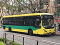 HC1614 PITCL NR332 15-01-2020.jpg