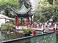 HK 上環 Sheung Wan 荷李活道公園 Hollywood Road Park pavilion n fish water pool October 2019 SS2 02.jpg