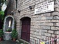 HK 九龍城 Kowloon City 何文田 Ho Man Tin 公主道 Princess Margaret Road June 2019 SSG 36.jpg