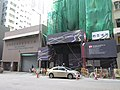 HK 天后 Tin Hau 永興街 Wing Hing Street Sun Hing Holdings contruction site October 2017 IX1.jpg