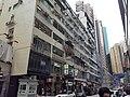 HK CWB 銅鑼灣 Causeway Bay 謝斐道 Jaffe Road near Tower 535 April 2020 SS2 07.jpg