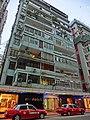 HK Causeway Bay 百德新街 Paterson Street building facade Mar-2013.JPG