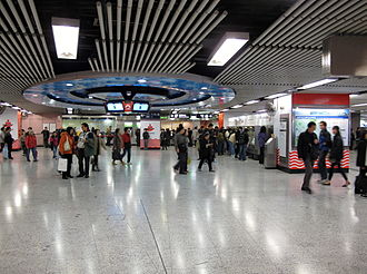 Causeway Bay station - Causeway Bay Station East Concourse