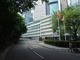 Former Central Government Offices - Central Government Offices (West Wing)
