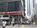 HK Central 中環 租庇利街 Jubilee Street 德輔道中 105 Des Voeux Road Central visitors May-2011.JPG
