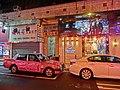 HK Jordan 寧波街 Ning Po Street night Koshun House Taxi stand Mar-2013.JPG