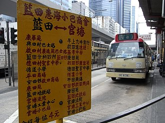 "Kwun Tong - A minibus Stop at Yue Man Square. This handwritten bus stop sign and bus display are still written as ""官塘"""