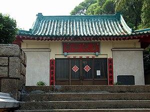 Nga Tsin Wai Tsuen - Ng Ancestral hall in Nga Tsin Wai Tsuen.