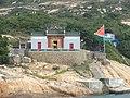 HK Po Toi Island Tin Hau Temple red triangle flag Oct-2012.JPG