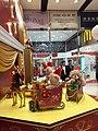 HK SSP 長沙灣道 833 Cheung Sha Wan Road 長沙灣廣場 Cheung Sha Wan Plaza mall interior December 2019 SS2 02.jpg