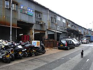 HK Shau Kei Wan 譚公廟道 Tam Kung Temple Road 06 船廠 Shipyards April-2012.JPG