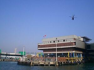Hong Kong–Macau Ferry Terminal - Image: HK Sheung Wan Shun Tak Centre HK Macau Ferry Terminal Heliport