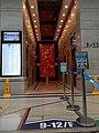 HK TW 荃灣 Tsuen Wan 南豐中心 Nan Fung Centre office lobby red January 2021 SS2 08.jpg