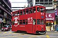 HK Tramways 114 at Cleverly Street (20181202140123).jpg