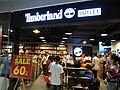HK Tung Chung One CityGate shop Timberland Outlet visitors discount sign Oct-2012.JPG