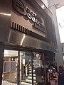 HK WC night Johnston Road 1-3 Luard Road shop Bonston Restaurant July 2021 SS2 03.jpg