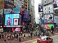 HK tram view CWB Causeway Bay Yee Wo Street IB August 2019 SSG 03.jpg