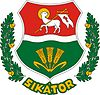Coat of arms of Sikátor