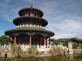 Hai Rui - Tomb of Hai Rui