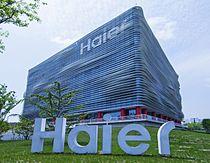 HaierHQ.jpg