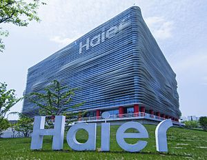 Haier - Headquarters in Qingdao, China