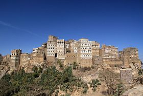 Hajarah, Haraz Mountains, Yemen (4324651179).jpg