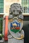 halsteren - dorpsstraat 22 - raadhuis - bordes leeuw met wapen van halsteren