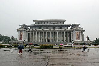 Hamhung - Hamhŭng Grand Theatre
