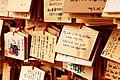 Hanazono shrine, Tokyo (3801738356).jpg
