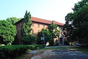 Hangchow University - Image: Hangzhou Zhijiang Daxue 20120518 07